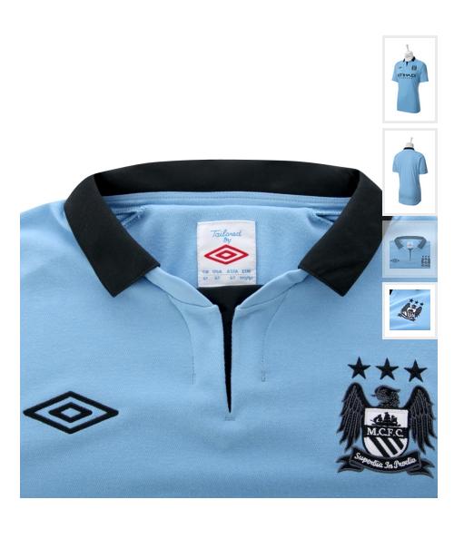 Maillot de Manchester City domicile home 2012 2013 bleu par Umbro