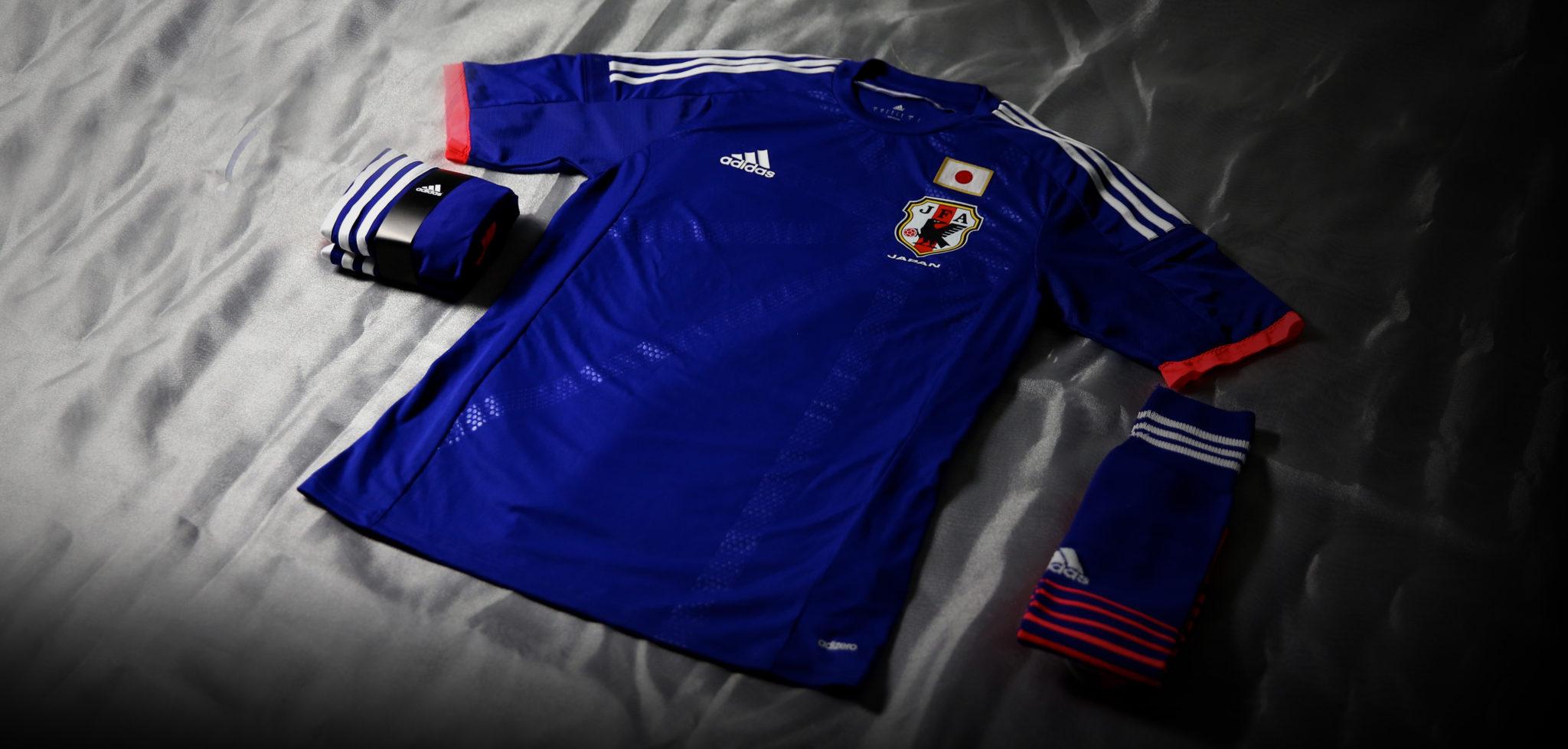 Le Est De Maillot 2014 Coupe La Monde Lancée Avec Du AdidasGagne FTl1JcK3