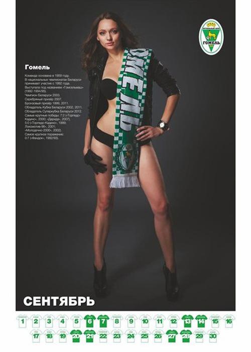 Une présentatrice se dénude pour le football biélorusse