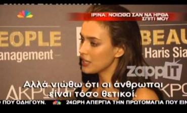 Irina Shayk refuse de découper le maillot de Lionel Messi