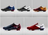 5 paires de chaussures de foot Nike qui reprennent des paysages urbains