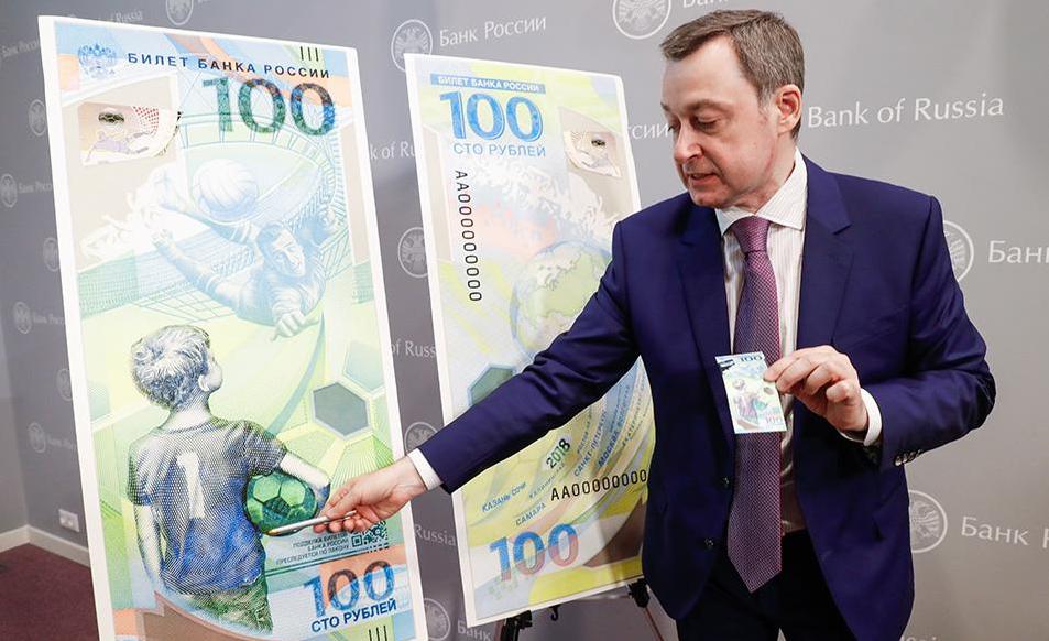Un billet de 100 roubles pour le Mondial en Russie