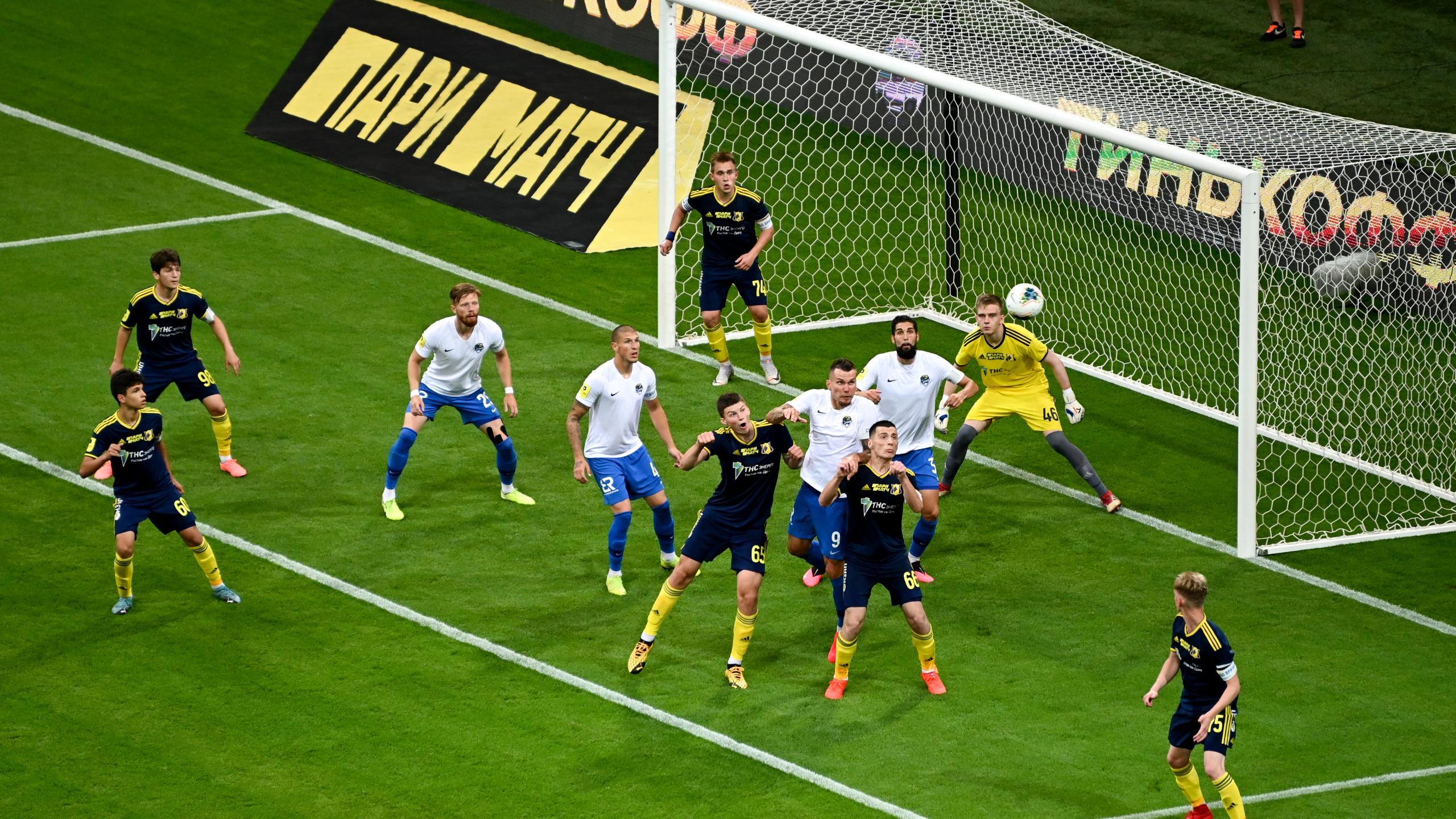 Le Cas FK Rostov