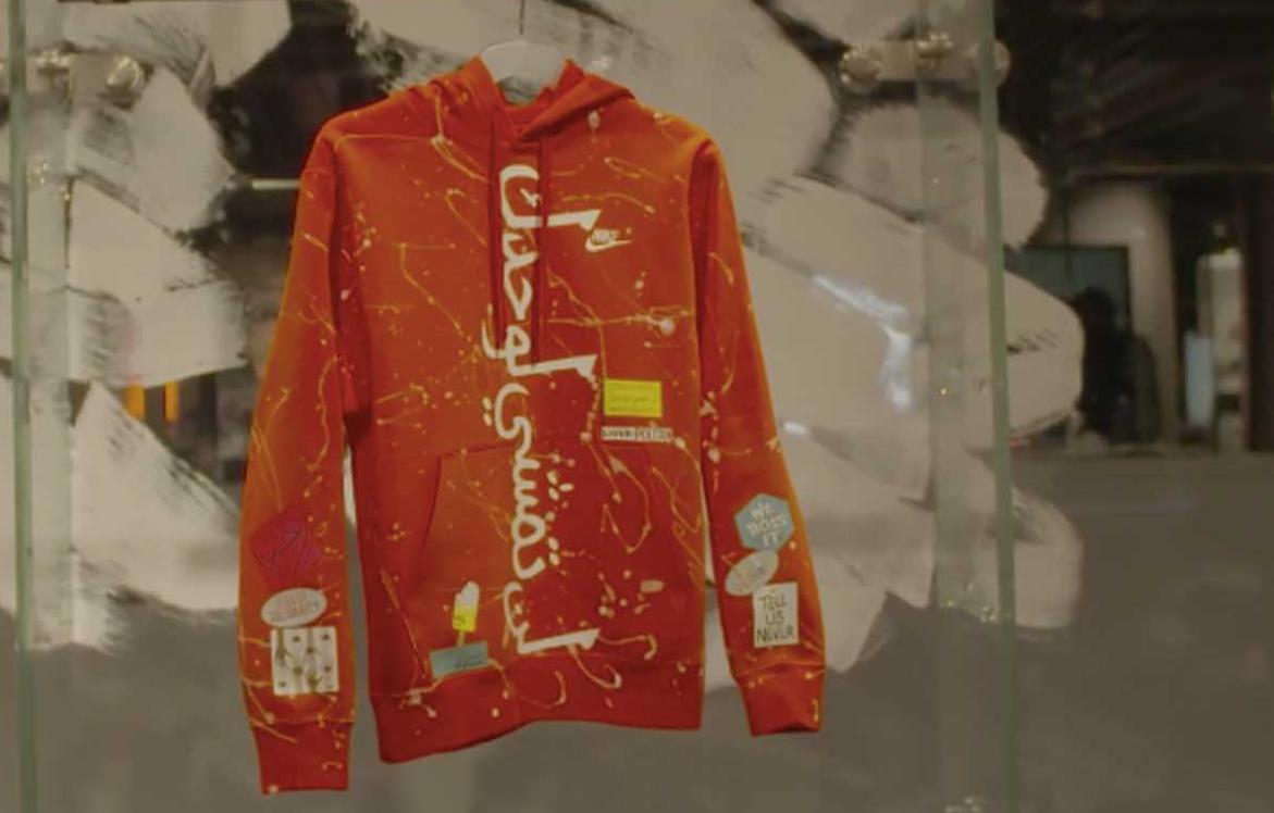 Nadia Atique et Nike remixent le style de Liverpool